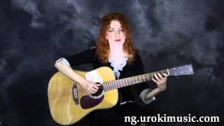 Смотреть онлайн Как научиться правильно и красиво петь под гитару