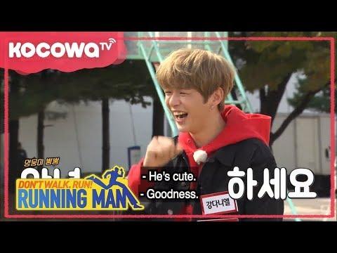[Running Man] Ep 624_Kang Daniel on Running Man