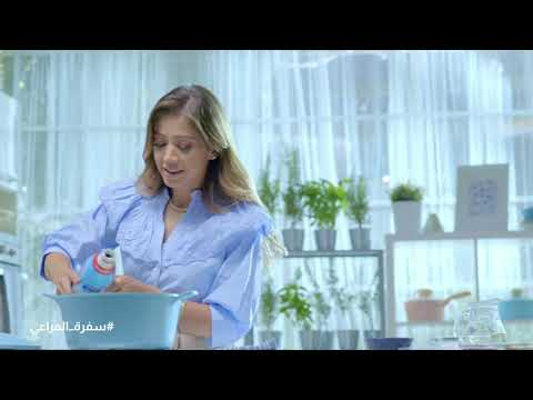 Sufret Almarai With Mai Yaqoubi - Gelash Fingers Stuffed With Cream And Pistachio