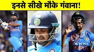 ऑस्ट्रेलिया के खिलाफ Series हार से India के इन खिलाड़ियों ने गवाया बड़ा मौका | India vs Australia