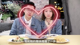 |🐟🍳🥢Cooking Couple初體驗🔪😘