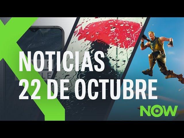 Partidas PERSONALIZADAS en FORTNITE, SERIE ESPAÑOLA en HBO y ONEPLUS adelanta el 6T | XTK Now!