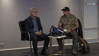 Նիկոլ Փաշինյանի և Սերժ Սարգսյանի զրույցը