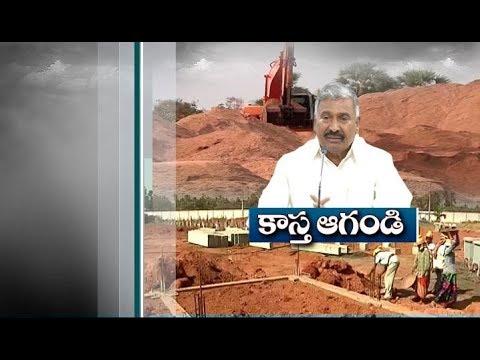 Sand Problems Solve to soon   Minister Peddi Reddy