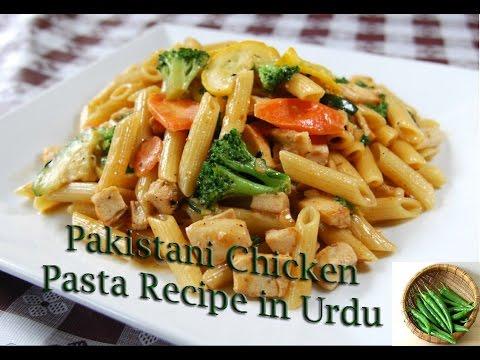 pakistani chicken pasta recipe in urdu | cooking recipes – Green Chilli