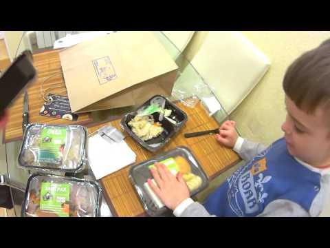 Травяные чаи для похудения в домашних условиях отзывы