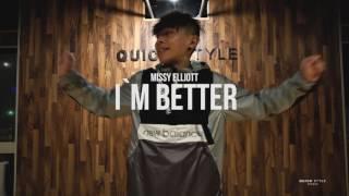 I`m Better by Missy Elliott - David Leung ::Choreography::