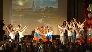 Русский Клуб Люксембурга - Концерт Дня Народного Единства (короткая версия)
