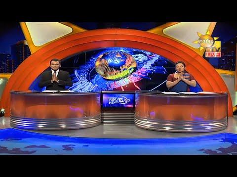 Hiru News 6.55 AM | 2020-10-17