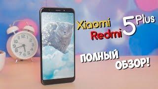 Обзор Xiaomi Redmi 5 Plus + опыт использования