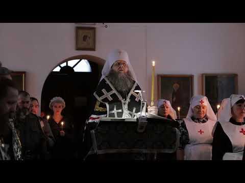 Митрополит Даниил: Наша молитва за ближних – это молитва за себя