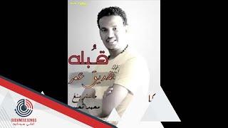 صديق عمر قبلة