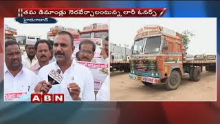 All India truck owners association 2nd day protest in Hyderabad | Kholo.pk