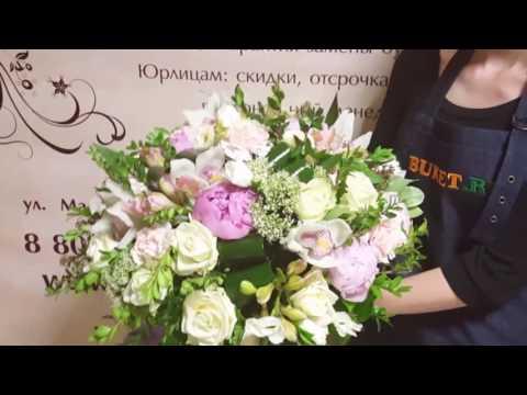 Букет цветов «Пленительная красота»