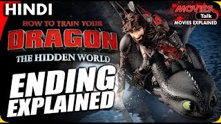 How To Train Your Dragon The Hidden World : Movie Ending Explained In Hindi