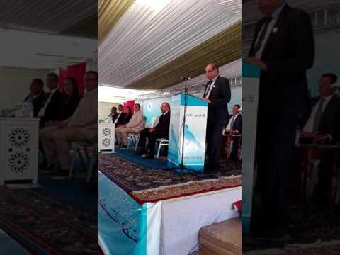 كلمة السيد عبد القادر قنديل في المؤتمر الإقليمي لحزب الحمامة بسيدي بنور