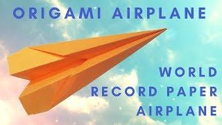 Самолетик из бумаги. Как сделать самый легкий самолет из бумаги. Мастер класс DIY #БумажныйСамолет - - - - - - - - - - - - - - - - - - - - - - - - - - - - - - - -  Подписывайся на мой канал https://goo.gl/sCxmA6  Я в twitter