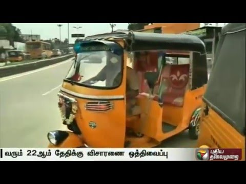 Auto-Fare-in-Chennai--High-court-instructs-government-to-file-report