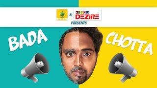 Bada Chotta | Comedy | Karikku