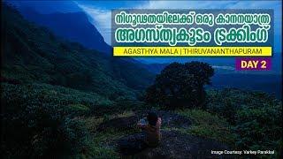 Agasthyamala Part 2
