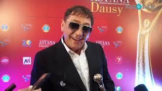 Астана Дауысы 2018  Григорий Лепс