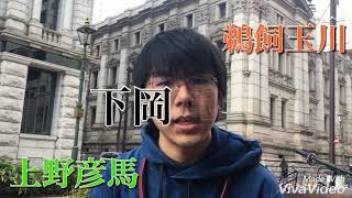 【関内ホール映像ディレクター講座_作品06】