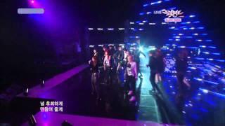 2NE1 - Go Away
