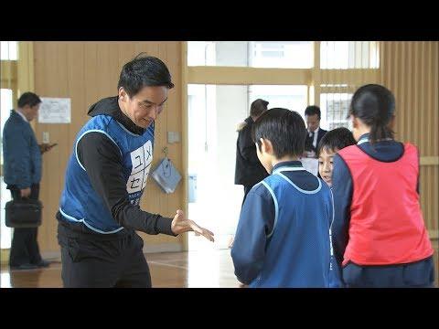 競泳メダリスト松田丈志さんが小学校に 夢を持つ大切さ訴え 香川・三豊市