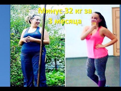 Наталья подольская как она похудела