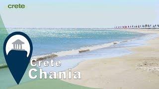 Crete   Fragokastello Beach