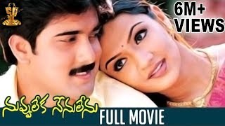 Download Video Nuvvu Leka Nenu Lenu Full movie | Tarun | Aarthi Agarwal | Sunil | Suresh Productions MP3 3GP MP4