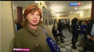 новости Россия 1 от 23 10 2016