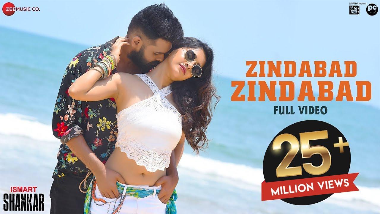 Zindabad Zindabad