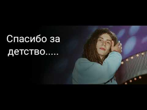 Кириллу Толмацкому посвящается....ДЕЦЛ- спасибо за детство... Мои слёзы, моя печаль....