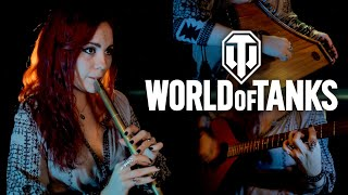 World of Tanks - Waffentrager (Gingertail Cover)