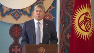 А.Атамбаев: Свобода слова – это прежде всего ответственность
