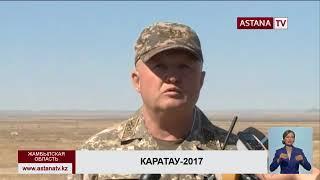 В вооруженных силах завершились оперативно-стратегические учения «Каратау-2017»