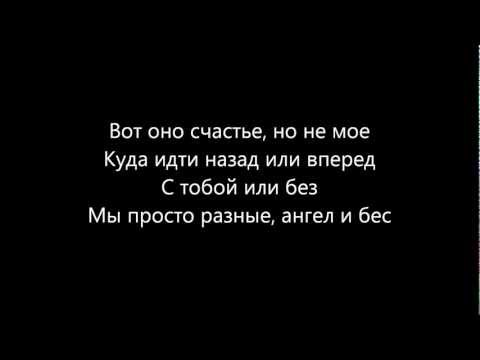Слушать песню кто-то счастья ждёт