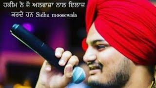 Sidhu moosewala riding jeep with his friends | lifestyle