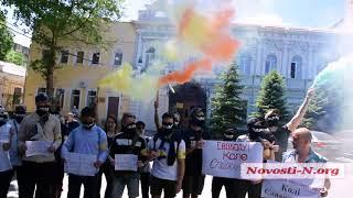 Видео Новости-N: Активисты требовали отставки Дунаса
