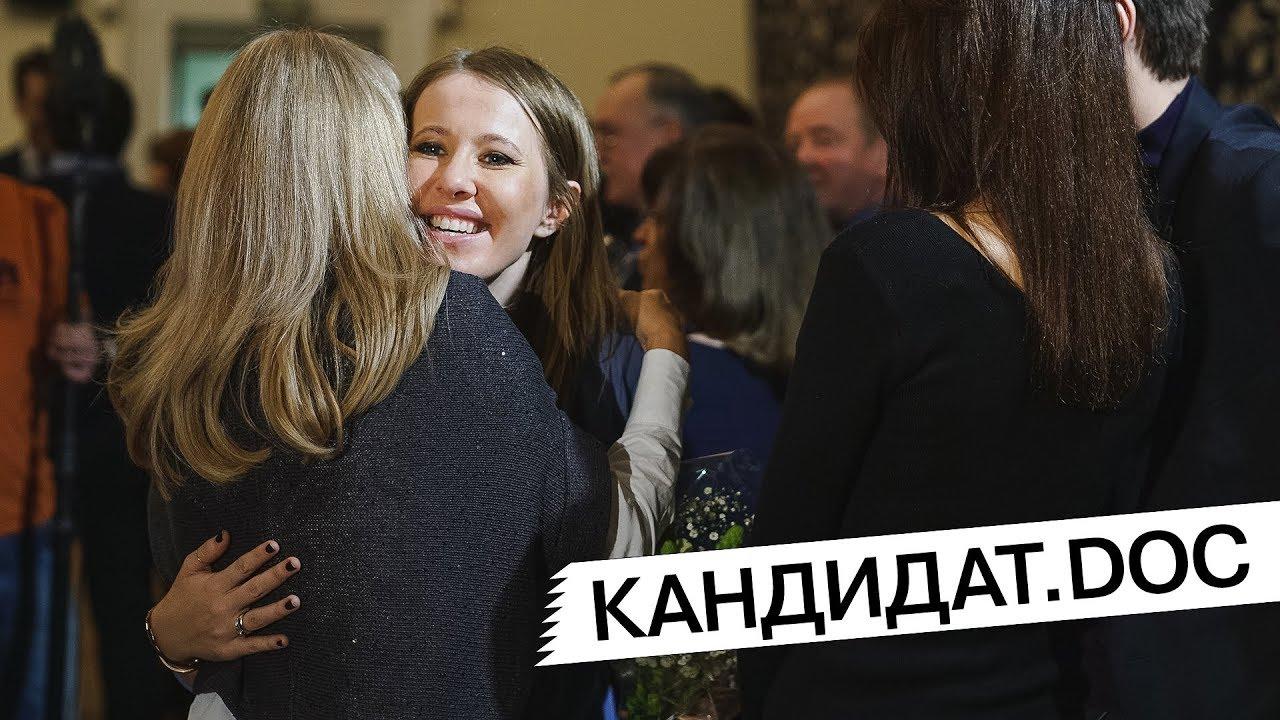 «Кандидат.doc». Дневники предвыборной кампании. Серия №38. Собчак и демократия