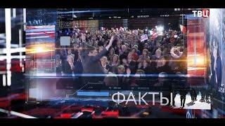 Франция. Изнанка выборов. Специальный репортаж