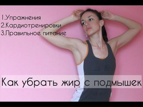 Похудеть правильно без вреда для организма