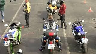Video Film Motorrad Sicherheitstraining