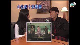 [YMCA] 珍藏西城秀樹當年訪問片段,講解四十不婚理由 -  城市追擊(1995年)