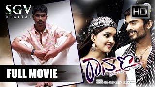 Ravana - Kannada HD Full Movie | Yogesh, Sanchitha Padukone, Santhosh | Triangle Love Story Movie