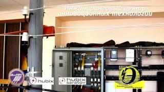 Инжиниринговый центр инновационных технологий КТИ (филиала) ВолгГТУ