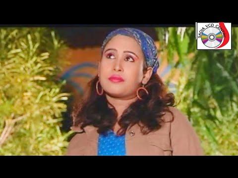 দূর আকাশের তারা | Dur Akaser Tara | Abu Hanif | Bangla New Song 2019 | Sadia Vcd Centre