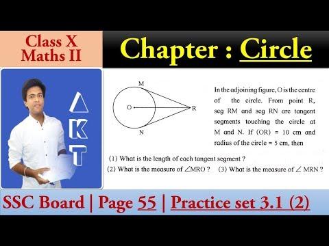 Chapter : CIRCLE | Class X | SSC (Maharashtra) Board | Maths II | Page 55 | Practice Set 3.1 (2)