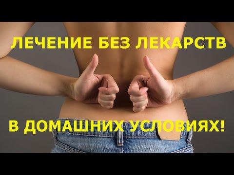 Капсулит плечевого сустава мкб